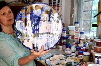 Методики декорирования тарелок из керамики