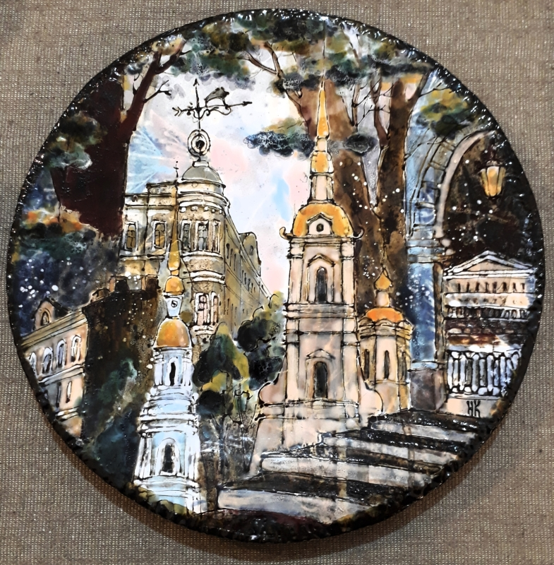 Тарелка с видами Санкт-Петербурга